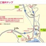 会場案内マップ02-2