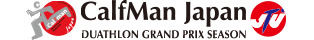 カーフマンジャパンデュアスロングランプリ・九州ステージ きりしまんぢた大会